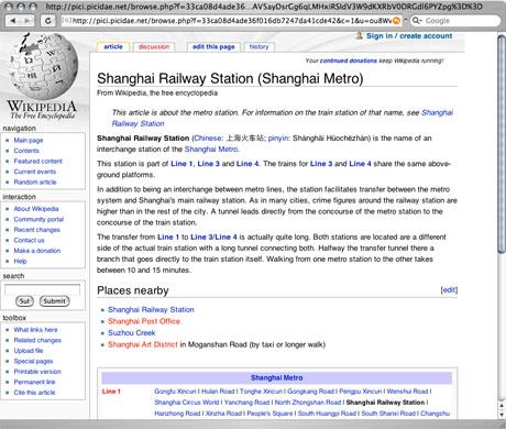 Screenshot von wikipedia org for shanghai metro via picidae